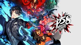 【PS4/Switch】ペルソナ最新作『ペルソナ5 スクランブル ザ ファントム ストライカーズ』PV#01
