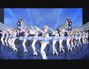 「Ambitious Eve」LIVE at アンフィシアター 19人 Short Ver.【MMDシャニマス】