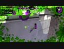 【Splatoon2】ローラーで叩きに行くPart1【CeVIO実況プレイ】