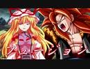 【MUGEN】挑戦者タッグ最強トーナメント!その5