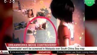 マレーシアが米中合作アニメ上映禁止!越南は中国旅行のパンフに待った!