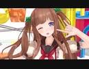 【花京院ちえり】恋はきっと急上昇☆【アイドル部MMD】