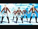 【MMD杯ZERO2参加動画】リヴァイ班は一騎当千【進撃のMMD】