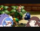【ゼルダの伝説夢をみる島】目覚めの使者ウナきりたん Part2...