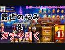 (KOF98UMOL-601~605日目)最狂ハーレム育成計画