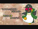 【UTAU音源配布】キドアイラク【peto】