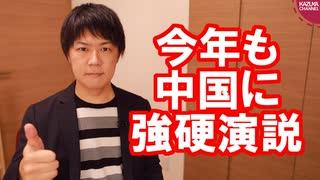 ペンス副大統領の対中演説聞いたら日本の政治家が情けないと思うよね…