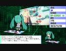 【MMD杯ZERO2参加動画】DDRの20年を振り返ってみよう FINAL STAGE 後編【DDR 20th Anniversary】
