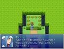 レインボークエストⅡ プレイ動画2