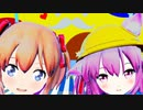 【MMD杯ZERO2参加動画】『FirstKiss!』by ょぅι゛ょ