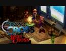 【クロノ・クロスゆっくり実況】 レミィ・クロス part6.5 『愉快な仲間達を探して』