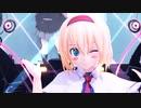 【MMD杯ZERO2】東方の もっとかわいい ライカ【MMD-LIVE】