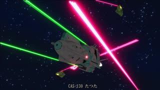 【MMD杯ZERO2参加動画】天王星沖海戦 後篇