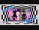 【第98.5回】奥行きのあるラジオ~2019年夏アニメ終わったよ編・おかわり~ 【選外語り】