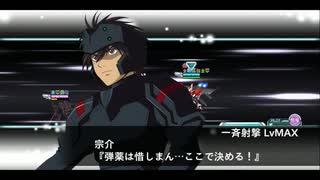 スーパーロボット大戦X-Ω 悩乱・お姉ちゃん忍法帖! Ω級 ランクS ×2
