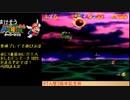 【TS録画】スーパーマリオ64 120スター(7/7)【RTA歴3周年記念枠】