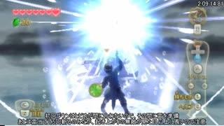 【RTA】ゼルダの伝説 スカイウォードソード Any% 2:09:22 Part6【字幕解説】