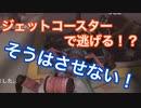 【第五人格 Identity V】ジェットコースターで逃げる!?そうはさせない!