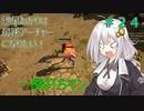 【Path of EXILE】紲星あかりは最速アーチャーになりたい! #24