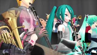 【MMD杯ZERO2参加動画】Schelzando(フルバージョン)【MMD吹奏楽】