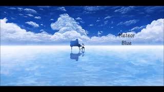 MeteorBlue/SHO1 オリジナル