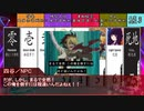 【シノビガミ】ぐだぐだ最弱流派決定戦!