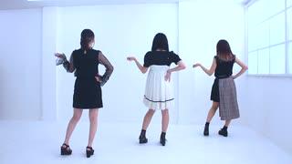 【さわ・りぼん・かなた】Girls【踊ってみた】