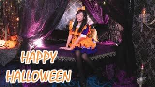 【沙穂】  Happy Halloween   踊ってみた