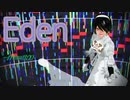 【MMDNieR】~Eden~♪【2P】【MMD杯ZERO2】