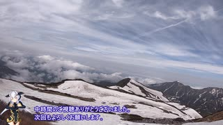 【RTA】ポケモンNO 立山雄山・浄土山攻