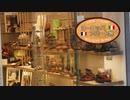 【ゆっくり】ヨーロッパ・アパート旅 part29 ローマで買い物&洗濯