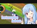【moon】琴葉、勇者やめるってよ 第三話【VOICEROID実況プレイ】