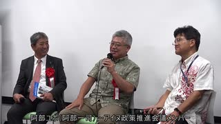 【4分解説】政界に浸透する北朝鮮思想【立◯民主党/新党◯地/…】