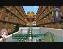 【刀剣偽実況】 御手杵の刀剣マンションへようこそ! 青の棟3F【Minecraft】