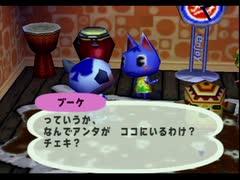 ◆どうぶつの森e+ 実況プレイ◆part167