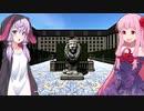 琴葉茜の闇ゲー#92「8円ほぼ不評ユニティホラーゲーム -AMOK-」