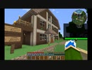 【Minecraft】みんなで作る工魔の町その1【ゆっくり実況】
