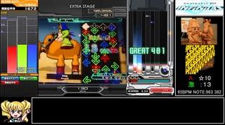 【ゆっくり実況プレイ】DDR A20 vs beatmaniaⅡDX INFINITAS 1人Link ver part2
