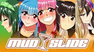 【琴葉姉妹オリジナル曲】ダンスロック「MUD SLIDE」【歌うボイスロイド】