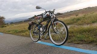 自転車バイク改良!~12Vジェネレーター追加でヘッドライト常時点灯!~