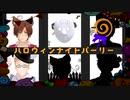 【APヘタリアMMD】3曲