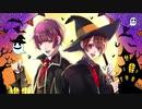 【オリジナルMV】Happy Halloween【ショタボとイケボで歌った】