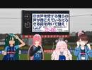 【MMD杯ZERO2】ロストック+ロンバルディア [初音ミト]