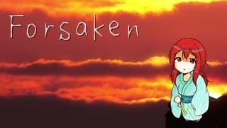 Forsaken / IA(+GUMI)