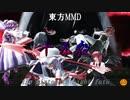 【MMD映画】東方MMD 十五夜 the sixteenth night fate【MMD杯ZERO2予告2】