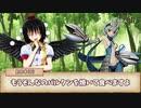 【シノビガミTRPG】シノビたちが挑む「替え玉」受験 Part2【実卓リプレイ】