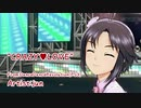 [MAD]CRAZY♡LOVE-From DanceDanceRevolution(PS3)-(真ソ...