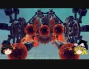 【Besiege】第3回P1グランプリ落選機体紹介動画「それいけ!アンパンジャン」【ゆっくり実況】