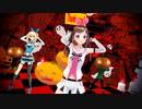【MMD】キズナアイ&ミライアカリ&アズマリム&ハロウィンおばけでHappy Halloween 踊ってみた