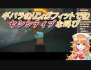 【リングフィットアドベンチャー】ギバラのリングフィットでのセンシティブな叫び(10月27日分ほぼまとめ)【にじさんじ】